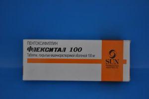 флекситал