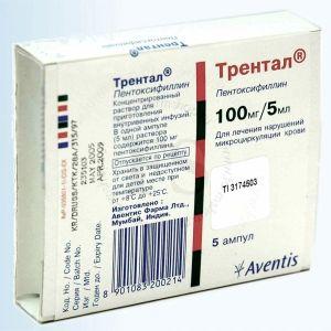 ампулы препарата