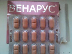таблетки Венарус