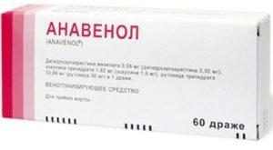таблетки от варикоза