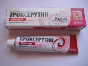 троксевазин инструкция по применению цена:
