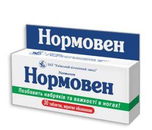 нормовен инструкция по применению таблеток