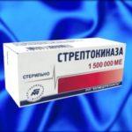 тромболитики стрептокиназа
