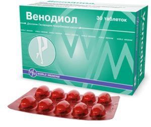 Лекарство Венодиол