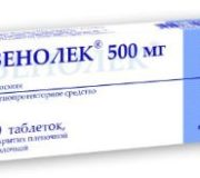 Лекарство Венолек