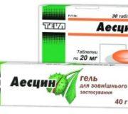 Аэсцин лекарство
