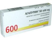 агапурин