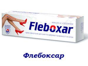 Флебоксар крем инструкция