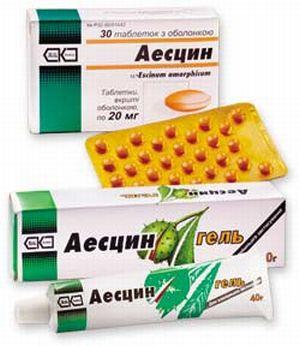 лекарство Аэсцин