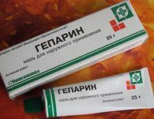 ангиопротектор гепарин