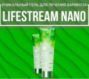 lifestream nano гель от варикоза