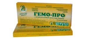 ГемоПро