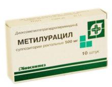 метилурацил свечи
