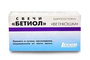 Свечи от геморроя Бетиол - цена и отзывы