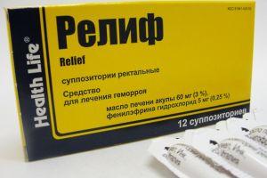 Какие лекарства от геморроя