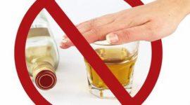 геморрой и алкоголь