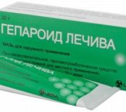 гепароид лечива