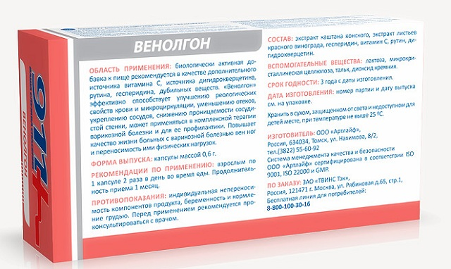 Венозное расширение вен лечение препараты