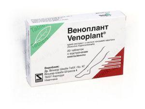 цена Венопланта