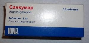 синкумар таблетки инструкция - фото 9