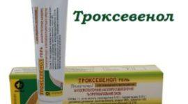 троксевенол