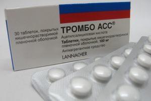 Тромбо АСС таблетки