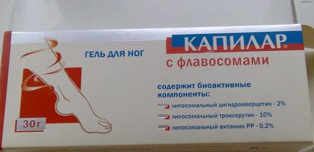 гель для ног