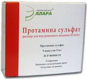 Протамин сульфат