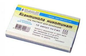 лекарство для сосудов