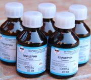 Глицерин: лекарство и косметика