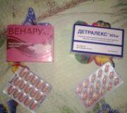 таблетки при варикозе