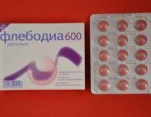 таблетки Флебодиа