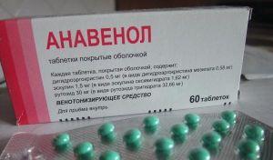 Анавенол от варикоза