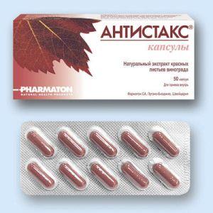 Лекарственное воздействие Антистакса