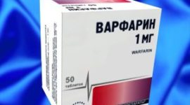 Лекарство Варфарин