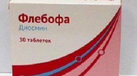 таблетки флебофа
