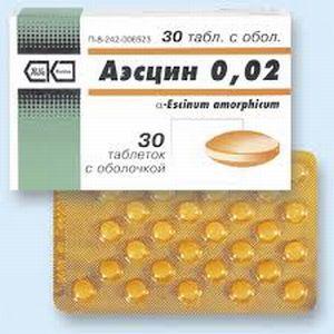 таблетки Аэсцин