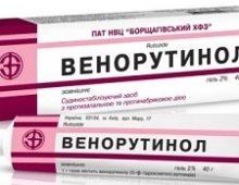 Венорутинол