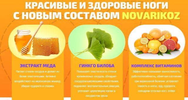 Есть ли польза от эфирных масел при варикозе