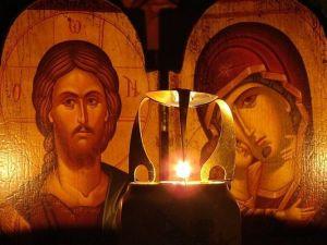 православная молитва