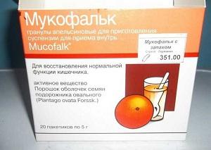 Мукофальк