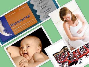 свечи натальсид при беременности
