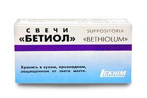 Бетиол