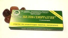 эбилом геморралгин