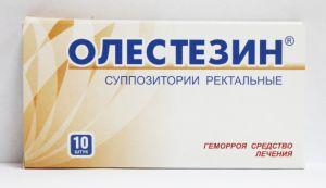 Олестезин