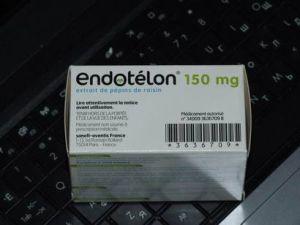 состав эндотелона