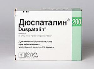 Дюспатолин
