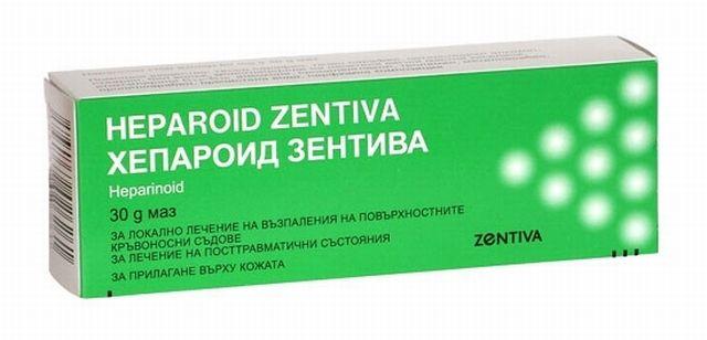 гепароид мазь
