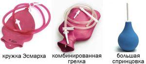 Клизмы для очищения кишечника