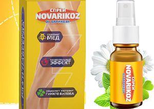 Лечение варикоза эфирными маслами отзывы пациентов